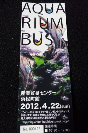 Aqua_ticket1