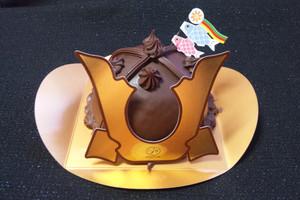 Cake_kabuto1
