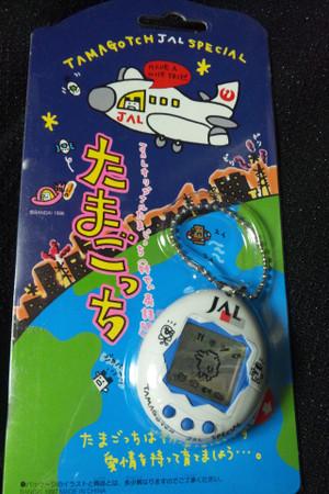 Tamagochi4