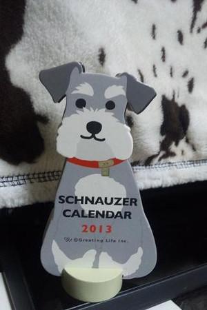 Calendar_oct291