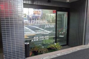 Bpj_entrance