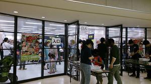 2014may173_tokyo_rep