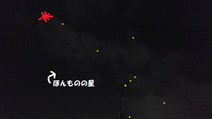20161022_035940